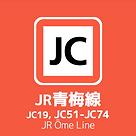 003_JR東日本選択アイコン_1_2019-04-28-11.png