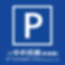 関西エリア路線選択用アイコン 220180130.png