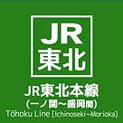004_JR東日本選択アイコン_2_2019-04-28-24.png
