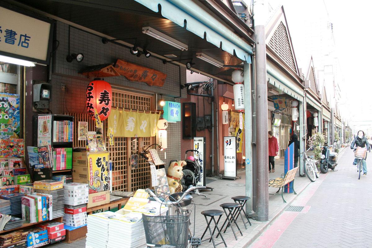 月島のもんじゃストリート【Y-21 月島駅】