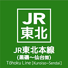 004_JR東日本選択アイコン_2_2019-04-28-21.png