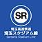 埼玉高速鉄道さいたまスタジアム線