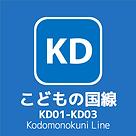 021_私鉄アイコン1-7.png