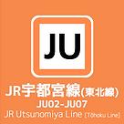 003_JR東日本選択アイコン_1_2019-04-28-3.png