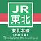 JR路線選択用アイコン_他路線 520181023.png