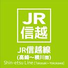 004_JR東日本選択アイコン_2_2019-04-28-13.png