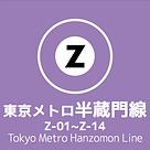 020_東京メトロ都営地下鉄_2019-04-29-6.png
