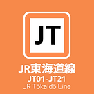 003_JR東日本選択アイコン_1_2019-04-28-0.png