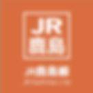 004_JR東日本選択アイコン_2_2019-04-28-9.png