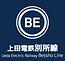 010_その他の路線ロゴ_1-20.png