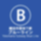 010_その他の路線ロゴ_1-2.png