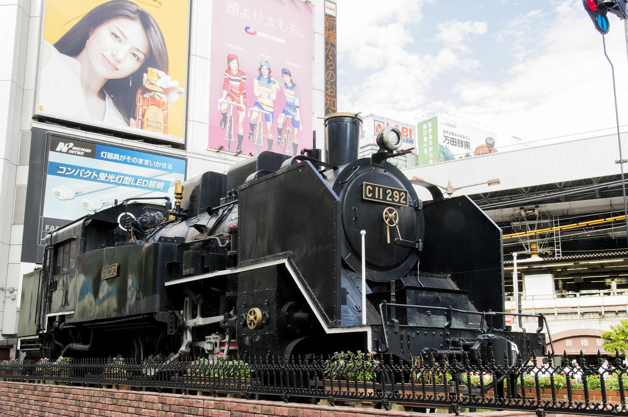 SL広場【G-08 新橋駅】