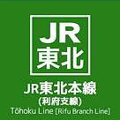 004_JR東日本選択アイコン_2_2019-04-28-23.png