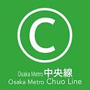 OsakaMetro路線選択用アイコン 420180728.png
