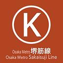 OsakaMetro路線選択用アイコン 620180728.png