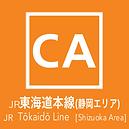 東海エリア路線選択用アイコン20181005.png