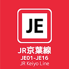 004_JR東日本選択アイコン_2_2019-04-28-2.png
