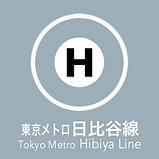 地下鉄メニュー用アイコン 320160905.png