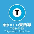 020_東京メトロ都営地下鉄-3.png