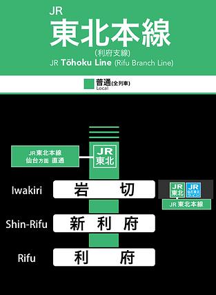 JR東北本線利府支線(利府線)20181023.png