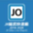 003_JR東日本選択アイコン_1_2019-04-28-6.png