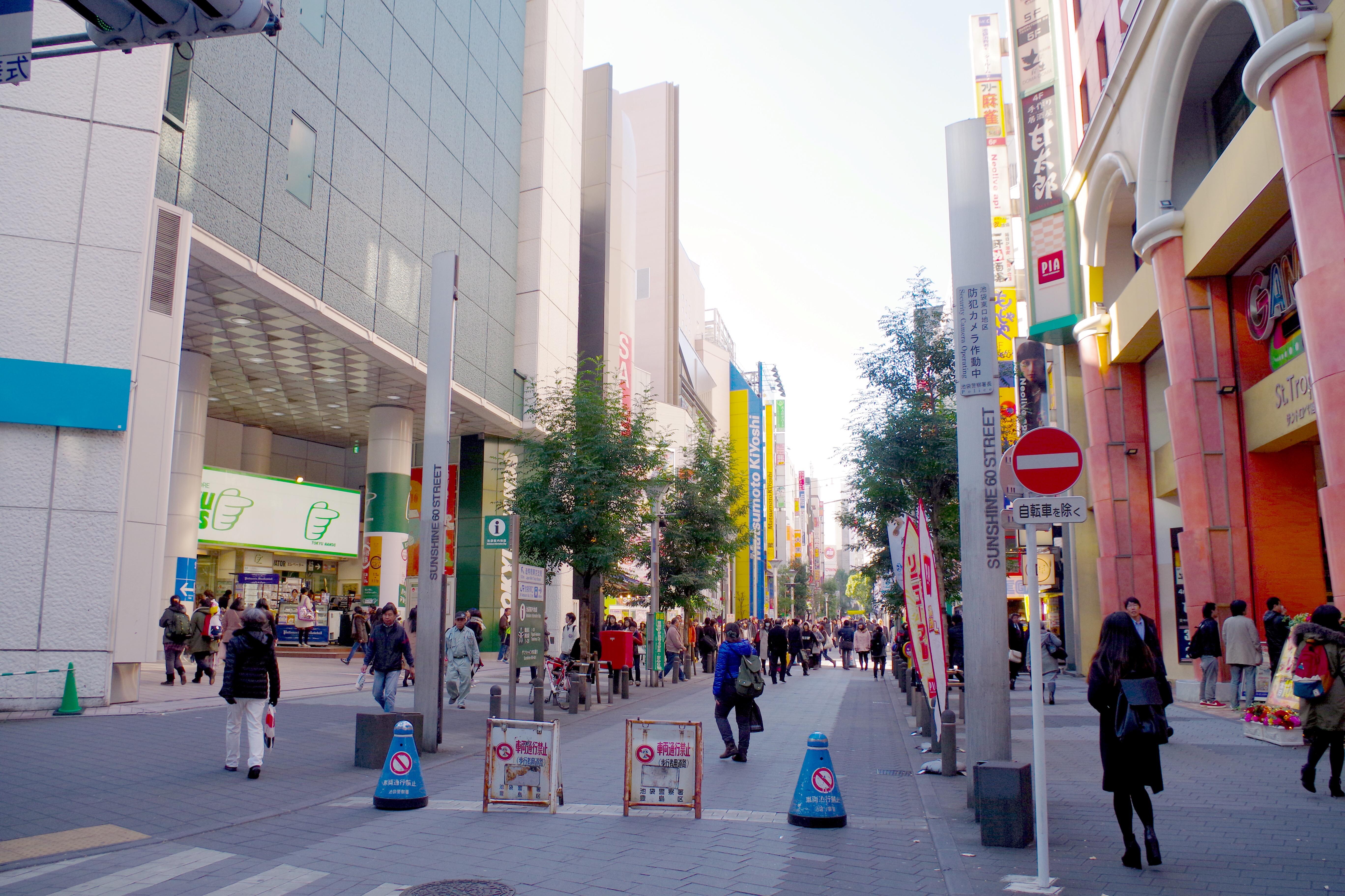 サンシャイン60通り【JY13 池袋駅】