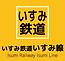 010_その他の路線ロゴ_1-18.png