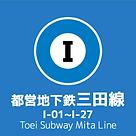 020_東京メトロ都営地下鉄_2019-04-29-10.png