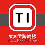 東武線選択用アイコン_他路線 420161005.png