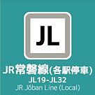 003_JR東日本選択アイコン_1_2019-04-28-19.png