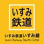その他路線メニュー用アイコン 220180810.png