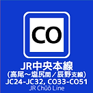 003_JR東日本選択アイコン_1-13.png