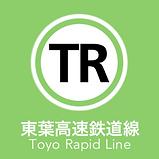 その他路線メニュー用アイコン20171224.png