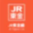 004_JR東日本選択アイコン_2_2019-04-28-7.png