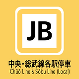 JR路線選択用アイコン_ナンバリング路線 3520160815.png