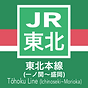 JR路線選択用アイコン_他路線 620181023.png