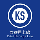 京成線選択用アイコン_他路線 420180522.png