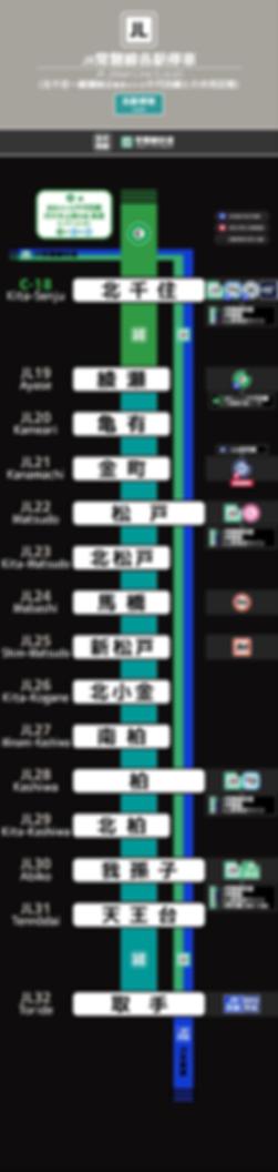 JR常磐線各駅停車_2019-08-31.png