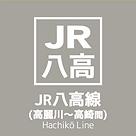 004_JR東日本選択アイコン_2_2019-04-28-16.png