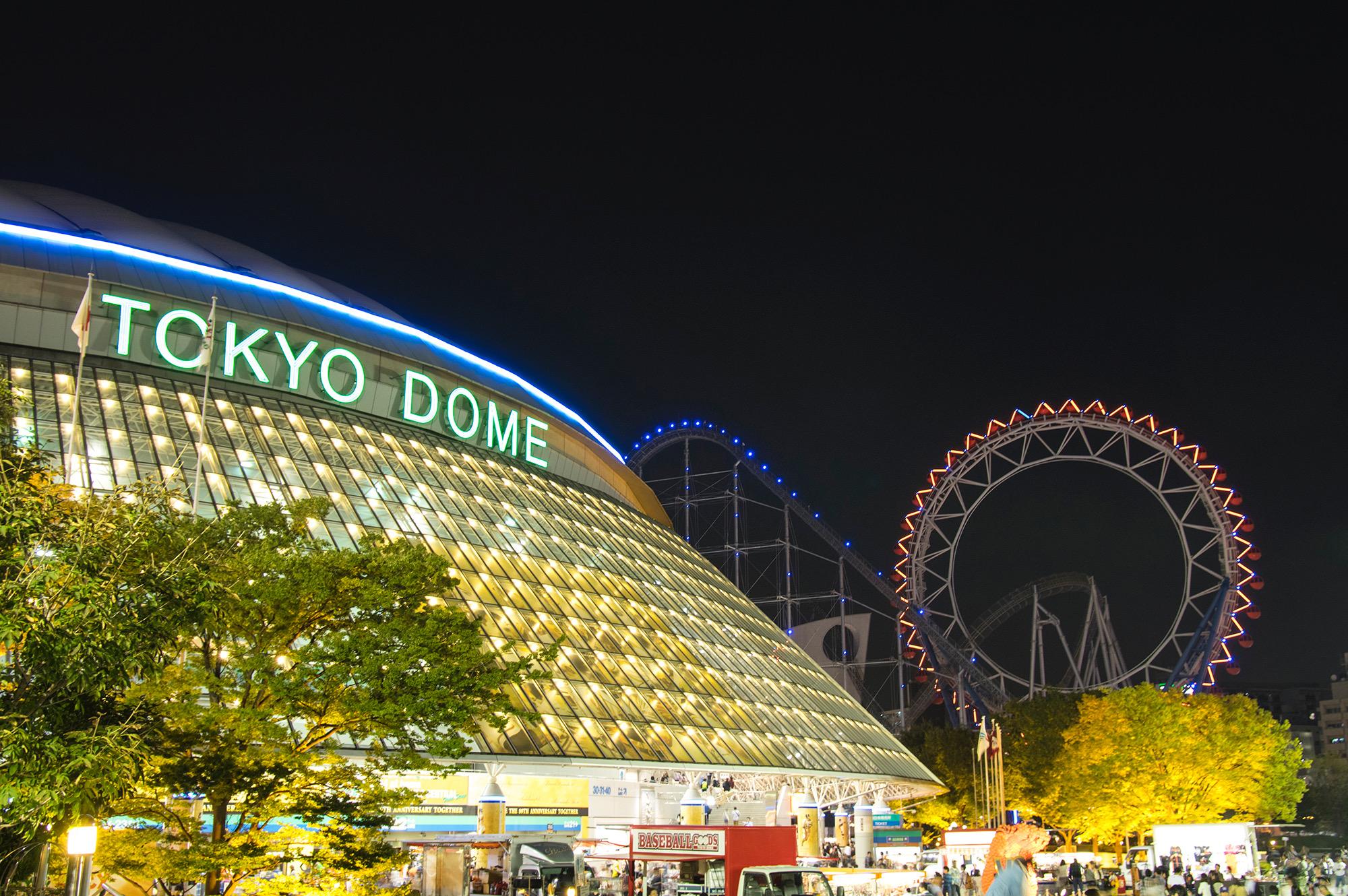 東京ドームシティ【I-11 水道橋駅】