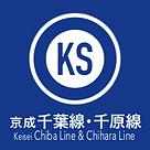 京成線選択用アイコン_他路線 620180522.png