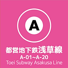 020_東京メトロ都営地下鉄_2019-04-29-9.png