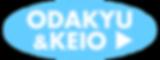seibu_nextlink.png