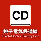 010_その他の路線ロゴ_1-19.png