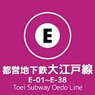 020_東京メトロ都営地下鉄_2019-04-29-12.png