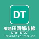 021_私鉄アイコン1-1.png