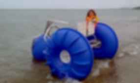 Aquafunny, beach and lake pedalo, it's fun!
