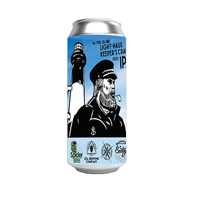 Pre-sale package: 4-pack Keepers Craft IPA, Tower Tour Pass