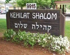 Rabbi's Update 7/2/2021