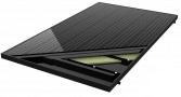 Único panel, a energía solar a tu alcance